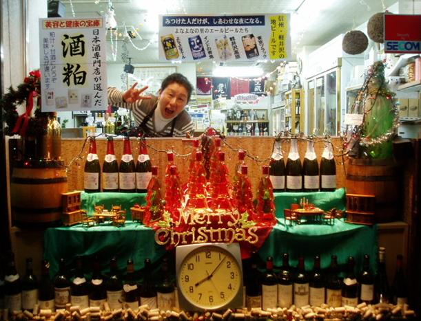 元町ワインセラーヒラオカ